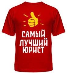 Услуги юриста в Хабаровске